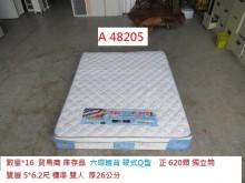 [95成新] A48205 620顆5尺獨立筒雙人床墊近乎全新