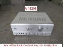 [9成新] A48208BOK卡拉OK擴大機其它電器無破損有使用痕跡