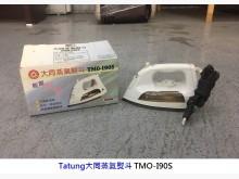 [8成新] 大同蒸汽熨斗 TMO-I90S健康電器有輕微破損
