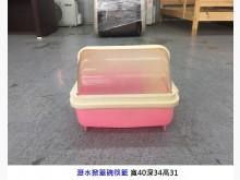 [8成新] 瀝水掀蓋碗筷籃 瀝水碗籃有輕微破損