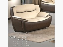 [全新] 702型乳膠皮雙人沙發 桃園免運雙人沙發全新