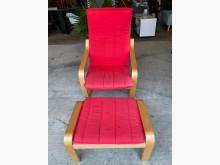 大慶二手家具 Ikea紅布休閒椅躺椅無破損有使用痕跡