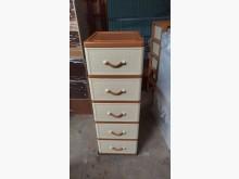 [9成新] 【尚典中古家具】塑料5抽收納櫃收納櫃無破損有使用痕跡
