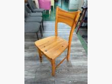 吉田二手傢俱❤實木餐椅咖啡椅餐椅無破損有使用痕跡