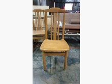 [9成新] 01695-實木椅餐椅無破損有使用痕跡