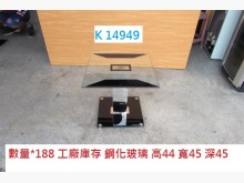 [95成新] K14949 茶几 床頭櫃 方桌茶几近乎全新