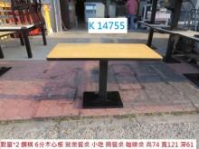 [7成新及以下] K14755 小吃桌 餐桌餐桌有明顯破損