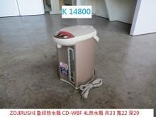 [8成新] K14800 日本象印 熱水瓶電熱水瓶有輕微破損
