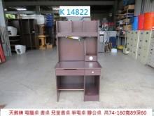 [8成新] K14822 兒童書桌 電腦桌書桌/椅有輕微破損