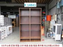[8成新] K14841 書櫃 展示櫃書櫃/書架有輕微破損