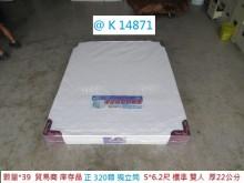 [95成新] K14871 獨立筒 5尺 床墊雙人床墊近乎全新