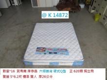 [95成新] K14872 5尺 獨立筒床墊雙人床墊近乎全新