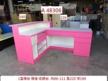 [8成新] A48306 L型 櫃台 櫃檯其它櫥櫃有輕微破損
