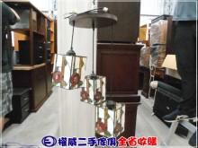 [9成新] 權威二手傢俱/鄉村風彩繪3燈吊燈吊燈無破損有使用痕跡
