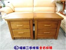 [9成新] 權威二手傢俱/實木2抽床邊櫃床頭櫃無破損有使用痕跡
