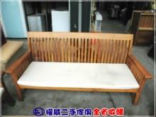 [9成新] 權威二手傢俱/三人座柚木沙發木製沙發無破損有使用痕跡