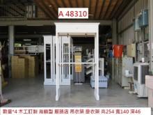 [9成新] A48310 背牆型服飾店吊衣架衣櫃/衣櫥無破損有使用痕跡