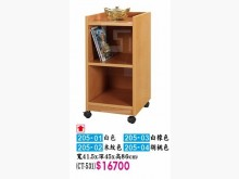 [全新] 高上{全新}531塑鋼資料收納櫃書櫃/書架全新
