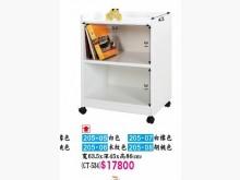 [全新] 高上{全新}534塑鋼資料收納櫃書櫃/書架全新