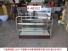 [9成新] A48352 不銹鋼 中島櫃其它櫥櫃無破損有使用痕跡
