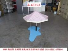 [9成新] A48353 傘型雜誌架其它櫥櫃無破損有使用痕跡