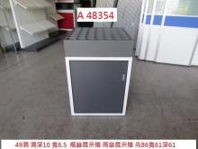 [9成新] A48354 搓搓樂遊戲台 展示其它櫥櫃無破損有使用痕跡