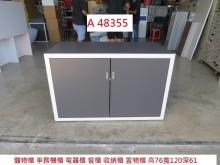 [9成新] A48355 儲物櫃 電器櫃收納櫃無破損有使用痕跡