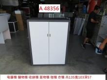 [9成新] A48356 鞋櫃 儲物櫃其它櫥櫃無破損有使用痕跡