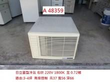 [8成新] A48359 日立窗冷 右吹窗型冷氣有輕微破損