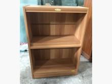 [8成新] (二手)三層淺木紋櫃書櫃/書架有輕微破損