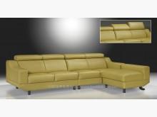 [全新] 2001659-1艾維斯半牛皮L型沙發全新