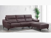 [全新] 2001660-1凡爾塞半牛皮L型沙發全新