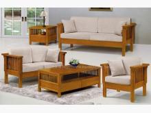 [全新] 665-A魯娜柚木組椅木製沙發全新