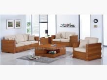 [全新] 667-A羅伊柚木組椅木製沙發全新