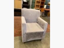 [9成新] 小套房最愛單人沙發(絨布材質)單人沙發無破損有使用痕跡
