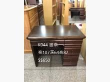 [9成新] K044 書桌書桌/椅無破損有使用痕跡