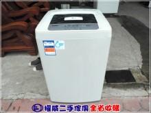 [9成新] 權威二手傢俱/LG洗衣機洗衣機無破損有使用痕跡