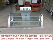 [95成新] K15159 電視櫃 TV架電視櫃近乎全新