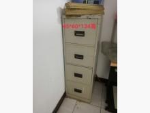 [9成新] 實用四層鐵櫃辦公櫥櫃無破損有使用痕跡