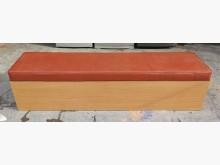 [9成新] 三合二手物流(精美長沙發椅)其它沙發無破損有使用痕跡