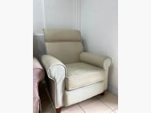 [9成新] 北歐風象牙白單人半牛皮沙發單人沙發無破損有使用痕跡