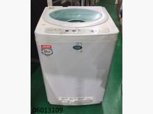 [9成新] 06013109三洋洗衣機洗衣機無破損有使用痕跡