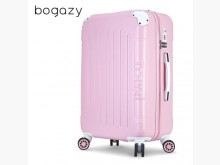 [全新] Bogazy 甜蜜粉29吋行李箱其它全新