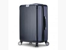 [全新] Bogazy 太空黑29吋行李箱其它全新