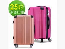 [全新] Bogazy 甜蜜桃25吋行李箱其它全新