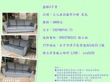 [9成新] 鑫勝2手-灰色3人座布沙發雙人沙發無破損有使用痕跡