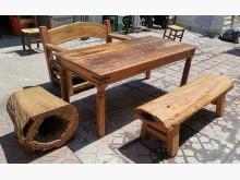 [8成新] 三合二手物流(原木休閒桌椅組)其它桌椅有輕微破損