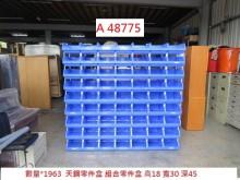 [9成新] @A48775 塑料 天鋼零件盒其它櫥櫃無破損有使用痕跡