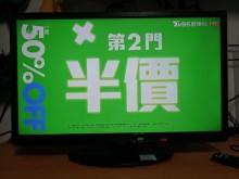 [9成新] 優質中古LED奇美32吋液晶電視電視無破損有使用痕跡