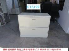 [8成新] K15199 資料櫃 文件櫃辦公櫥櫃有輕微破損